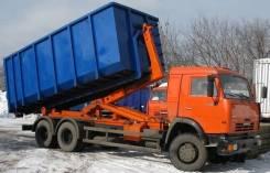 Вывоз мусора, приём порубочных остатков и кирпича в Москве