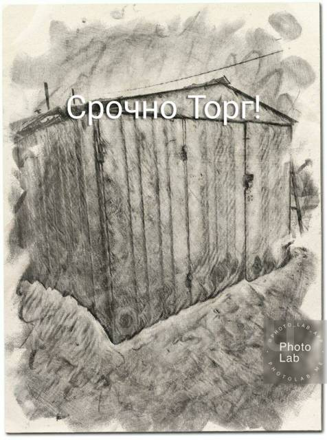 Гаражи металлические. улица Пояркова 2, р-н Ленинский округ, 21кв.м.