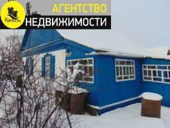 Добротный дом с большим участком. Ул. Черняховского, р-н ост. Аэропорт, площадь дома 55кв.м., электричество 10 кВт, отопление твердотопливное, от аг...