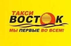 Водитель такси. ООО «ВОСТОК». Улица Краснознаменная 224б