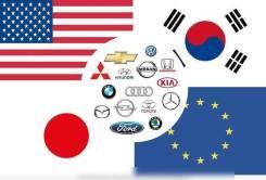 Автозапчасти для европейских, американских, японских авто (левый руль)