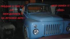 ГАЗ 53-12. Продам топливо заправщик ГАЗ-53, 4 156куб. см., 5 000кг.