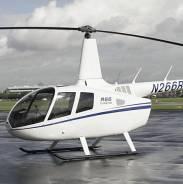 Вертолеты. 2 200куб. см. Под заказ
