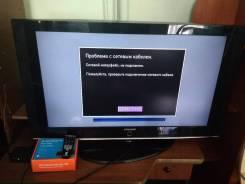 ЖК телевизор+Приставка интерактивного телевидения Ростелеком в подарок