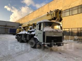 Ивановец КС-5576Б. Автокран 32 тонны, 32 000кг., 31м.