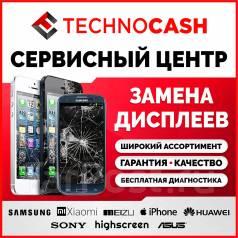 Ремонт телефона Xiaomi, Asus, Highscreen, Huawei, Sony, Meizu, Samsung, Iphon