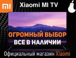 Телевизор Xiaomi Mi TV Новый. Все Модели. Кредит. iMarket