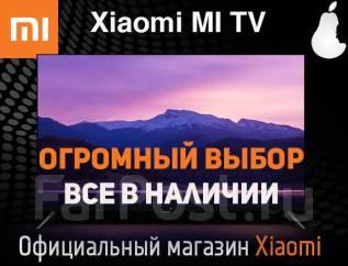 Телевизор Xiaomi Mi TV Новый. Все Модели. Рассрочка платежа. iMarket
