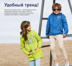 Куртки-дождевики. Рост: 152-158 см