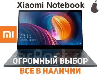 Ноутбуки Xiaomi Mi Notebook в наличии. Рассрочку оформляем на месте