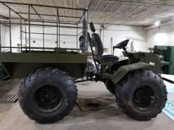 Эксмаш. Продается транспорт для охотника (плавает, легко справляется с болот), 420куб. см., 500кг., 650,00кг.