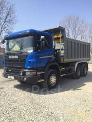 Scania. Продается самосвал , 13 000куб. см., 25 000кг.