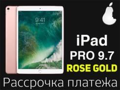 Apple iPad Pro Wi-Fi+Cellular 256Gb