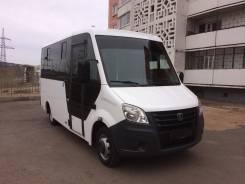 ГАЗ ГАЗель Next. Продам отличный автобус Газель Next Пригород., 2 800куб. см., 23 места