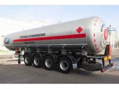 Кузполимермаш ППЦТ-36. Продается газовоз GT7 (Кузполимермаш) ППЦТ-44, объем 44м3, 39 000кг.