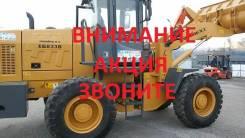 LG. Фронтальный погрузчик 833, 3 000кг., Дизельный, 2,30куб. м.
