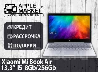 Xiaomi Mi Notebook Air 13.3. ОЗУ 8192 МБ и больше, WiFi, аккумулятор на 10ч. Под заказ