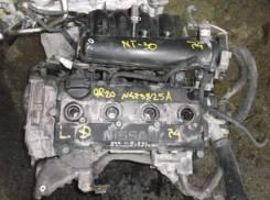 Двигатель на Nissan QR20