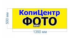 Фото на документы от 100р