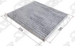 Фильтр воздушный SAT ST8713912010U