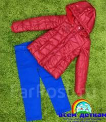Куртки. Рост: 116-122, 128-134 см