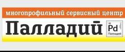 Мастер по ремонту. ИП Митасов С В. Город Уссурийск
