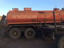 ОдАЗ 9370. Продается Автоцисцерна ОДАЗ 9370, 19 100кг.