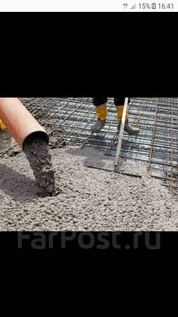 раствор бетона купить хабаровск