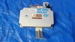 Блок круиз-контроля. Infiniti FX45, S50 Infiniti FX35, S50 Двигатель VK45DE