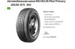 Michelin Pilot Primacy. Летние, 5%, 1 шт