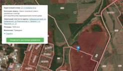 Продам участок Гаровка-1 10соток Срочно. 1 026кв.м., собственность, электричество, вода