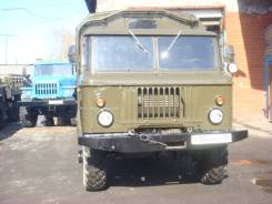 ГАЗ 66. , 4 250куб. см., 1 000кг.