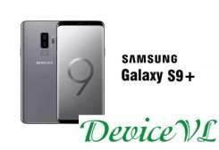 Samsung Galaxy S9+. Новый, 64 Гб, Серебристый, 3G, 4G LTE, Dual-SIM, Защищенный