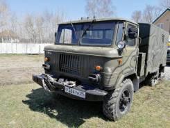 ГАЗ 66. Продам ГАЗ-66 во Владивостоке, 5 600куб. см.