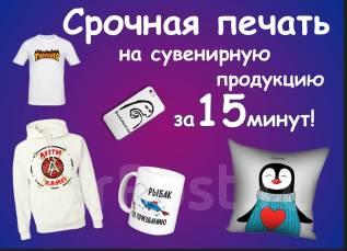 Печать на футболках от 490 р за 15 минут , кружках, подушках, ёлочных