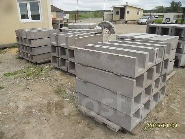 Бетон 220 сертификат на сухие бетонные смеси