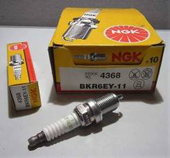 Свеча зажигания NGK 4368 (BKR6EY-11)