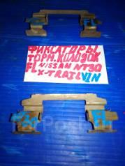Пружина прижимная тормозной колодки. Nissan X-Trail, NT30, PNT30, T30 Двигатели: QR20DE, QR25DE, SR20VET, YD22ETI