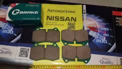 Колодка тормозная. Nissan Skyline GT-R Nissan Skyline, CPV35, R33 Nissan Fairlady Z, HZ33, Z33 Nissan 350Z, Z33 Двигатели: RB26DETT, VQ35DE, VQ35HR
