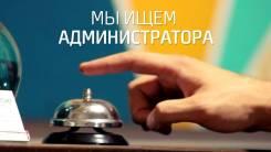 """Администратор гостиницы. ООО """"ФК Злата"""". Остановка Поликлиника"""