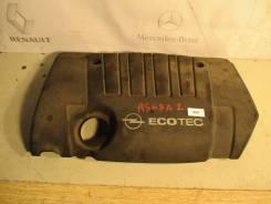 Защита двигателя пластиковая. Opel: Signum, Tigra, Astra Family, Astra, Meriva, Vectra, Corsa Двигатели: Z18XE, X18XE1, Z18XEL