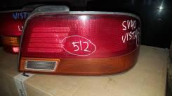 Стоп-сигнал. Toyota Vista, SV40