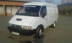 ГАЗ 2705. Продается , 2 400куб. см., 1 500кг.