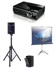 Аренда проектор и экрана