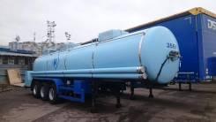 Kotan BAU Yapi. Полуприцеп цистерна термос BAU Beckum 1997 г.