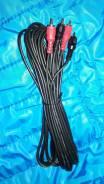 Тюльпаны на сабвуфер аудио провод акустический кабель