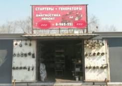 Ремонт генераторов и стартеров. Компрессоры, гидроусилители руля, ТНВД