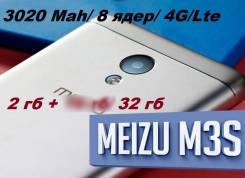 Meizu M3s Mini. Новый, 16 Гб, Серый, 4G LTE, Dual-SIM