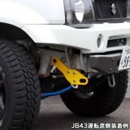 Кронштейн буксировочный. Suzuki Jimny Suzuki Jimny Sierra, JB43W Suzuki Jimny Wide, JB33W, JB43W Двигатели: M13A, G13B