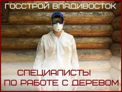 Отделочник-универсал. ИП Тюрюханов Артём Иванович. Улица Восточная 4-я 110